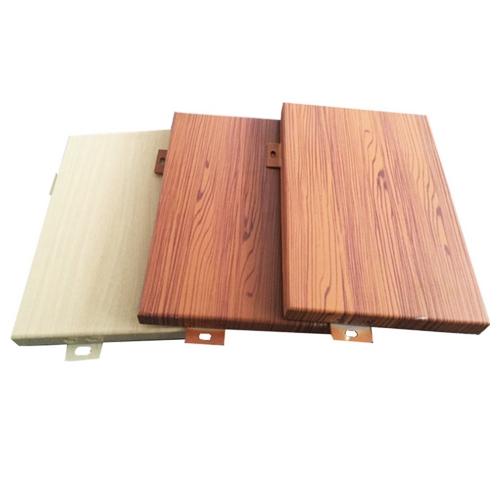 惠州木纹铝单板